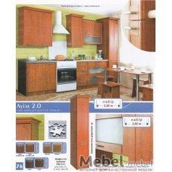 Кухня Луїза МДФ 2,6 БМФ