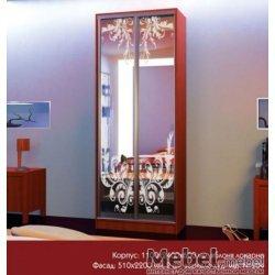 Шкаф-купе 1100х2100х600 купить цена