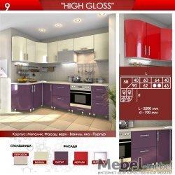 """Кухня """"High Gloss"""" Варіант 5"""