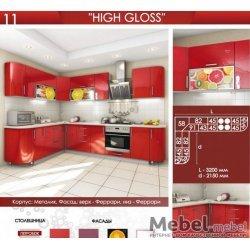"""Кухня """"High Gloss"""" Варіант 12"""